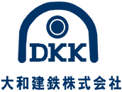 DKK 大和建鉄株式会社